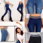 กางเกงยีนส์ยืดขายาว สำหรับผู้ใหญ่