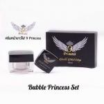 9 Princess Bubble Princess Set เก้าปริ้นเซส บั๊บเบิ้ล ปริ้นเซส เซท ตอบโจทย์ความงามทั้ง 9 ประการ