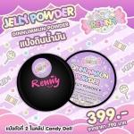 DINNUMMUN POWDER Jelly Powder by Renny แป้งดินน้ำมัน เงา ฉ่ำวาว ติดทนนาน