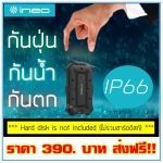 iNeo IP66 Protective USB3.0 to SATA 2.5-Inch HDD/SSD Hard Drive Enclosure Case