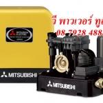 """MITSUBISHI EP-405QS ปั๊มน้ำอัตโนมัติ แรงดันดงที่ ท่อ 1-1/4"""""""