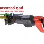 MAKITA MT450TKX1 เลี่อยไฟฟ้าเอนกประสงค์ RECIPRO SAW (วันทัช - one touch)