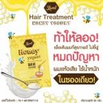 Lami Honey yogurt HAIR TREATMENT ลามิ แฮร์ ทรีทเมนท์ ฮันนี่ โยเกิร์ต ฟื้นฟู ผมแห้งเสีย และชี้ฟู
