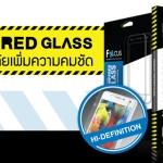 Focus ฟิล์มกระจกนิรภัย iphone 5 / 5S / 5C / SE รุ่น HD กระจกจากญี่ปุ่น