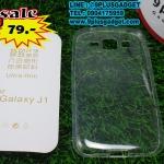 เคสใส Galaxy J1