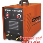 JASIC CUT40PA เครื่องตัด พลาสมา