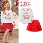 ชุดเซ็ตคริสมาส เสื้อสีขาว+กระโปรงสีแดง