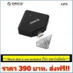 Orico C2TS Multifunction 3 Port OTG USB 2.0 HUB w/ Card Reader