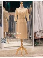 รหัส ชุดราตรีสั้น :PFS060 ชุดไปงานแต่งงานแขนยาวตกแต่งลูกไม้ ชุดราตรีสั้นผ้าไหมสีทองนสวยหรู ชุดเดรสออกงานสามารถใส่เป็นชุดไปงานแต่งงาน กาล่าดินเนอร์ ชุดไทยประยุกต์