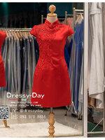 รหัส ชุดกี่เพ้า :KPS056 ชุดกี่เพ้าพร้อมส่ง มีชุดกี่เพ้าคนอ้วน แบบสั้น สีแดง คัตติ้งเป๊ะมาก ใส่ออกงาน ไปงานแต่งงาน ใส่เป็นชุดพิธีกร ชุดเพื่อนเจ้าสาว ชุดถ่ายพรีเวดดิ้ง ชุดยกน้ำชา หรือ ใส่ ชุดกี่เพ้าแต่งงาน สวยมากๆ ค่ะ