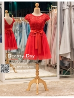 รหัส ชุดราตรีสั้น : BB033 ชุดราตรีสั้น เดรสออกงาน ชุดไปงานแต่งงานสีแดง ชุดแซกงานสวยมาก ประดับโบว์ที่เอวเพิ่มความน่ารัก