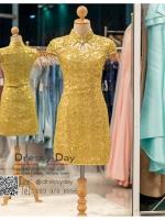 รหัส ชุดกี่เพ้า : KPS025 ชุดกี่เพ้าประยุกต์ราคาถูก งานปักดี ใส่งานแต่งงาน สีทองสุดหรู คอจีน เหมาะใส่เป็นชุดยกน้ำชา