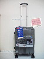 กระเป๋าเดินทาง 100%PC/ABS Flying master San3056 ขนาด 21 นิ้ว สีเทา ส่งฟรี