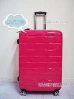 กระเป๋าเดินทางยี่ห้อไฮโปโล 90%PC รุ่น Hipolo-1197 สีชมพู ขนาด 28 นิ้ว ส่งฟรี