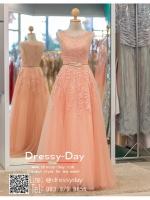 รหัส ชุดราตรี : PF109 ชุดราตรีสีชมพู สวยหรูดุจเจ้าหญิง เหมาะใส่ออกงานกลางคืน งานแต่งงาน งานกาล่าดินเนอร์ งานเลี้ยง งานพรอม งานรับกระบี่ ถ่ายพรีเวดด้ิง