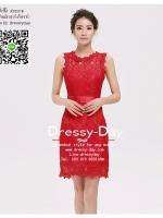 รหัส ชุดกี่เพ้า :YI077 ชุดกี่เพ้าประยุกต์ ราคาถูก ใส่งานหมั้น ยกน้ำชาสีแดง ชุดราตรีสั้นแขนกุด เหมาะใส่ออกงานแต่งงาน งานกลางวัน กลางคืน