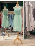 รหัส ชุดราตรี :PFS039 ชุดแซกผ้าลูกไม้งานสวยตกแต่งกริตเตอร์ ชุดราตรีสั้นหรูสีเขียวมิ้น สวย สง่า ดูดีแบบเจ้าหญิง ใส่เป็นชุดไปงานแต่งงาน งานกาล่าดินเนอร์ งานเลี้ยง งานพรอม งานรับกระบี่