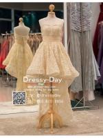 รหัส ชุดไปงานแต่งงาน : PF013 ชุดราตรีสั้น แบบหน้าสั้นหลังยาว สีครีม ใส่ไปงานแต่งงานกลางวัน กลางคืน สวยน่ารักมาก