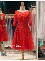 รหัส ชุดราตรีสั้น : BB067 ชุดแซก ชุดราตรี มีแขน สีแดง เหมาะใส่งานแต่งงาน สวย สง่า ดูดีแบบเจ้าหญิง ใส่เป็นชุดงานเช้า ชุดไปงานแต่งงาน งานกาล่าดินเนอร์ งานเลี้ยง งานพรอม งานรับกระบี่