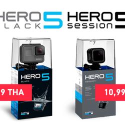 ราคาอย่างเป็นทางการของ GoPro HERO 5 Black และ GoPro HERO5 Session