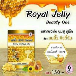 BEAUTY ONE Royal Jelly บิวตี้วัน รอยัลเจลลี่ นมผึ้งบิวตี้วัน นมผึ้ง 100% Natural