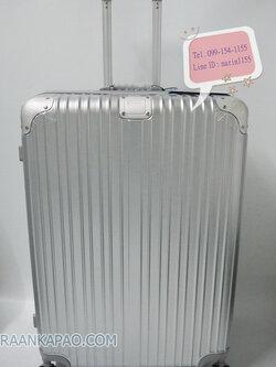 กระเป๋าเดินทาง SAMESAME PC 16023 สีเทา ขนาด 28 นิ้ว ส่งฟรีkerry