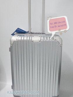 กระเป๋าเดินทาง SAMESAME PC 16023 สีเทา ขนาด 24 นิ้ว ส่งฟรีkerry