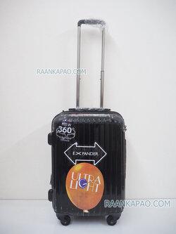 กระเป๋าเดินทางยี่ห้อไฮโปโล 90%PC รุ่น Hipolo-1151 สีดำ ขนาด 20 นิ้ว ส่งฟรี