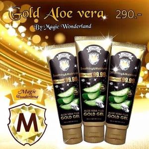 ALOE VERA PLUS GOLD GEL By Magic Wonderland อโล ทองคำ หน้าเเหก เเพ้สาร ตัวลาย ขาลาย ผมเเห้ง จัดมา