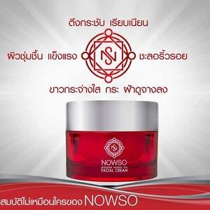 NOWSO Golden Horse Oil Facial Cream นาวโซ ครีมน้ำมันม้าทองคำ จัดการทุกปัญหาผิว ชะลอริ้วรอยบนใบหน้าให้ดูอ่อนกว่าวัย