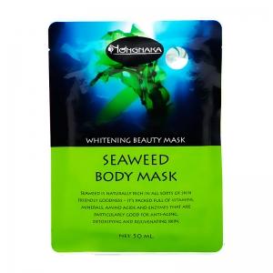 Nongnaka Seaweed Body Mask น้องนะคะ ซีวีด บอดี้ มาส์ค