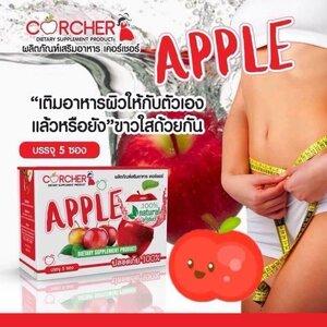 APPLE CORCHER เคอร์เชอร์ น้ำผลไม้ลดน้ำหนัก รสแอปเปิ้ล เคล็ดลับหุ่นดี แค่ฉีกชงดื่ม