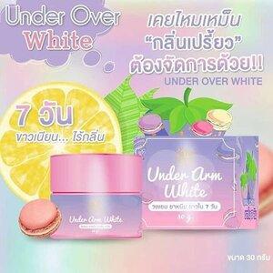 Under Arm White by MN Shop วงแขน ขาหนีบ ขาวใน 7 วัน
