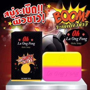Oh La Ong Fong Gluta Soap โอ่ ละอองฟอง สบู่ระเบิดผิวขาว แค่อาบ ผิวก็ขาวได้