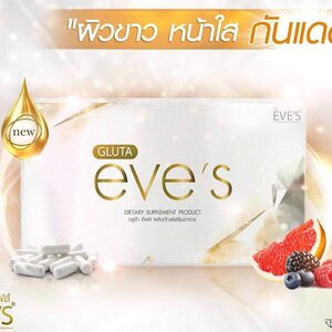 GLUTA eve's กลูต้า อีฟส์ ผลิตภัณฑ์เสริมอาหารเพื่อผิวขาว หน้าใส กล้าท้าแดด