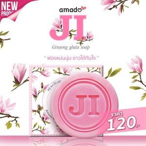 amado mini JI Ginseng Gluta Soap สบู่อมาโด้ มินิ เจไอ สบู่อาบน้ำ ฟองแน่น ขาวได้ทันใจ