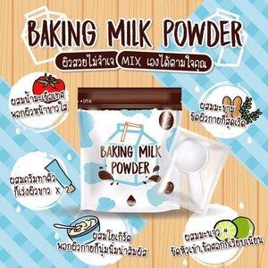 Sorella Baking Milk Powder โซเรล่า เบกกิ้งมิ้ลค์ ผงน้ำนมและวิตามินบำรุงผิว