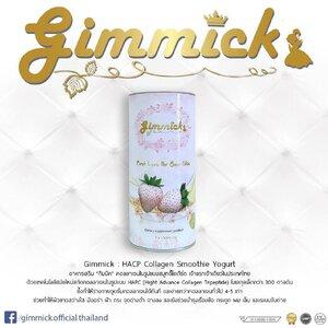 Gimmick Collagen กิมมิค คอลลาเจนในรูปแบบสมูทตี้โยเกิร์ต
