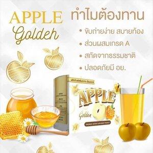 APPLE Golden น้ำชง ฟีเมอเดกซ์ ไฟเบอร์ ดีท็อก