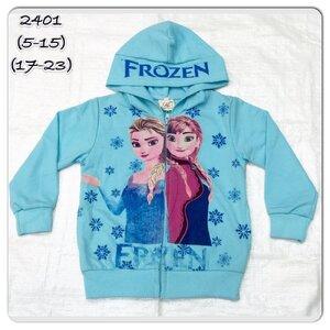 เสื้อกันหนาวแขนยาวโฟเซ่น+ฮูดปักFROZEN สีฟ้า-ลายดาว