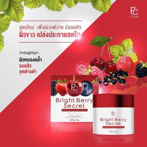 PCARE Bright Berry Secret พีแคร์ ไบร์ท เบอร์รี่ ซีเครท สูตรใหม่ เพื่อผิวแพ้ง่าย มีรอยสิว