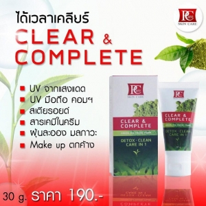 CLEAR & COMPLETE GREEN TEA FACIAL FOAM DETOX CLEAN CARE IN 1 by Pcare Skin Care พีแคร์ เคลียร์ คอมพลีท มาส์กโฟมแต้มสิว