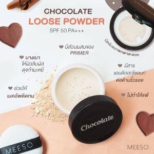 MEESO Chocolate Translucent Loose Powder SPF50 PA+++ มีโซ ช็อกโกแลต ลูสพาวเดอร์ แป้งฝุ่นโปร่งแสงช็อกโกแลต นุ่มละมุน เบาสบายผิว