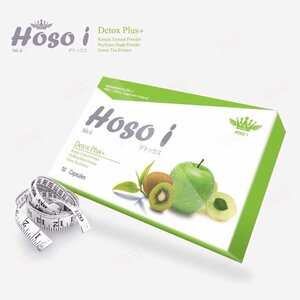 Hoso i Detox Plus+ by Nuvitra โฮโซ อิ ดีท็อกซ์ พุงหาย ถ่ายคล่อง ผิวผ่องใส