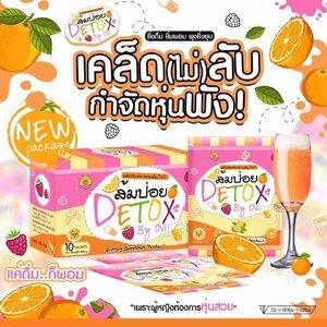 ส้มป่อย DETOX By OVi น้ำชง รสผลไม้ โฉมใหม่เข้มข้นกว่าเดิม