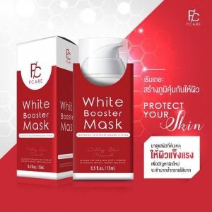 PCARE White Booster Mask พีแคร์ ไวท์ บูสเตอร์ เซรั่มหน้าเด้งสูตรเร่งด่วน พร้อมสร้างภูมิคุ้มกันให้ผิว