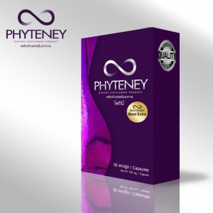 PHYTENEY ไฟทินี่ อาหารเสริมลดน้ำหนัก เบริ์น ทุกวินาที หุ่นดีสั่งได้