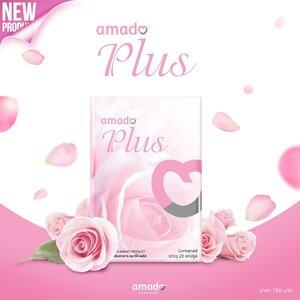 amado Plus อมาโด้ พลัส กล่องชมพู ปรับโฉมใหม่ เติมเต็มสุขภาพคุณผู้หญิงยิ่งขึ้น