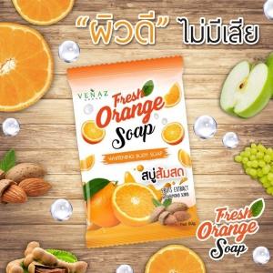 Fresh Orange Soap สบู่ส้มสด อาบความขาว พร้อมความสดชื่น ให้กับผิวคุณ