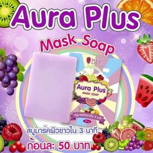 BFC Aura Plus MASK SOAP บีเอฟซี ออร่า พลัส มาส์ค โซพ สบู่มาส์คผิวขาว ฟอกทิ้งไว้ 3 นาที ผิวขาวใสขึ้น